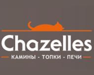 Сhazelles