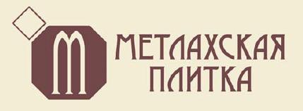 Metlah
